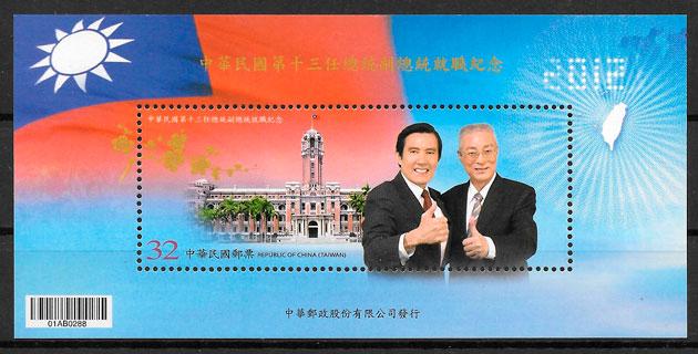 filatelia colección Formosa personalidades 2012