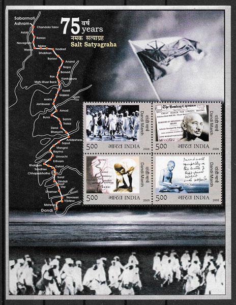 colección sellos personalidad India 2005