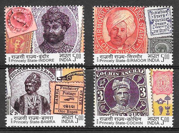 filatelia colección personalidades India 2010