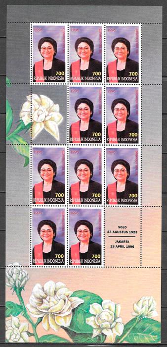 sellos personajes Indonesia 1996