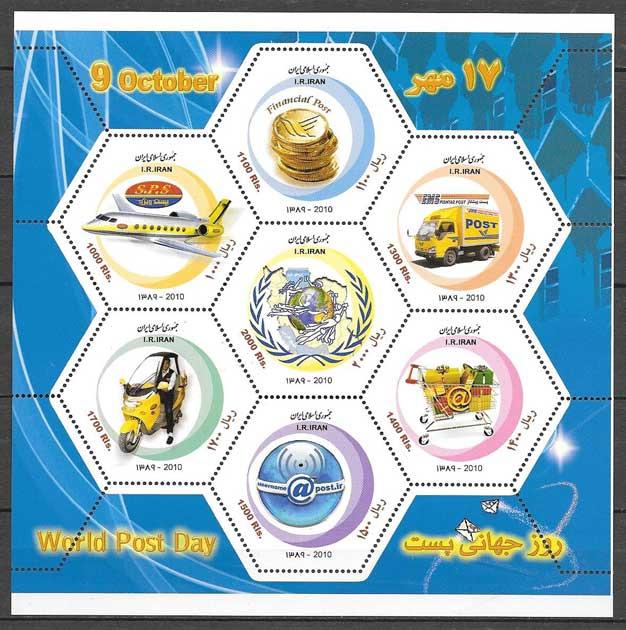 sellos colección transporte Iran 2011