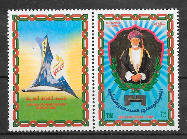 colección sellos personalidad Oman 2006