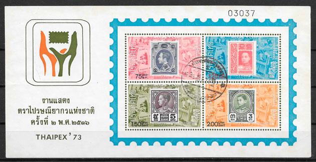 sellos personalidad Tailandia 1973