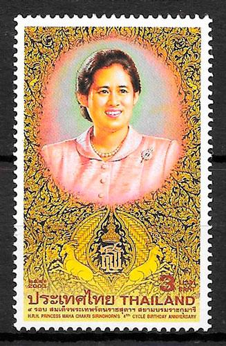 sellos personalidad Tailandia 2003