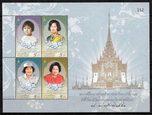 colección sellos personalidad Tailandia 2008