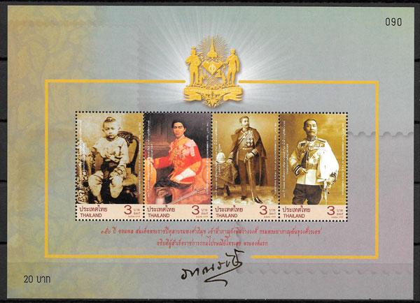 filatelia personalidades Tailandia 2009