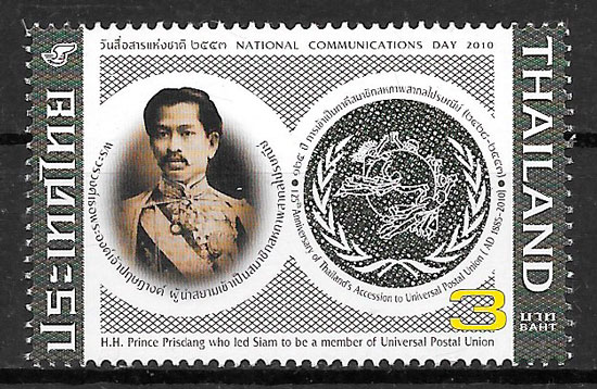 colección sellos personalidad 2010
