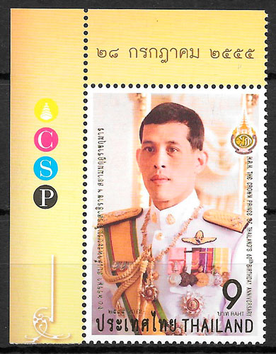 colección selos personalidad Tailandia 2012