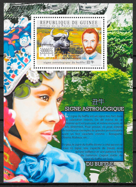sellos año lunar Guinea 2010