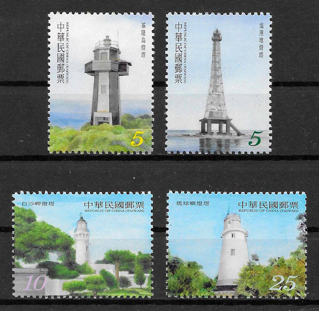 sellos faros Formosa 2010