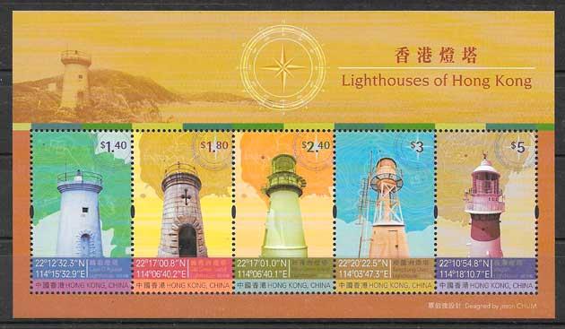 sellos faros Hong Kong 2010