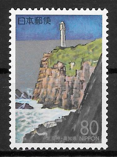 filatelia faros Japón 1995