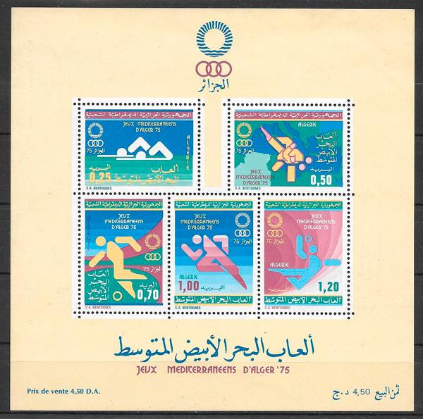 filatelia deporte Argelia 1975