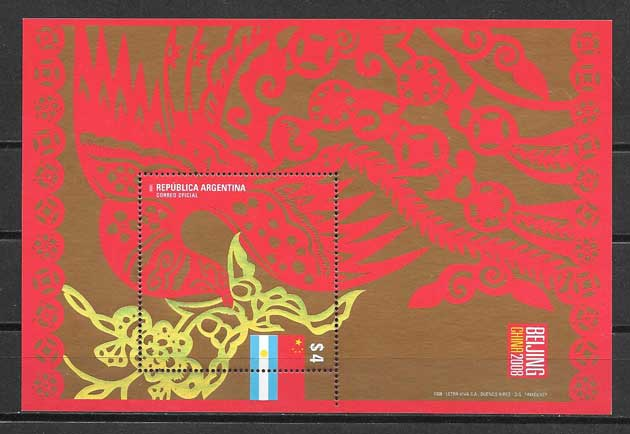 sellos temas varios Argentina 2008