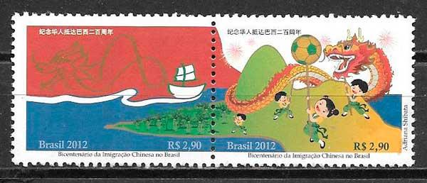sellos temas varios Brasil 2012