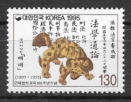 Filatelia Educación Corea del Sur 1995