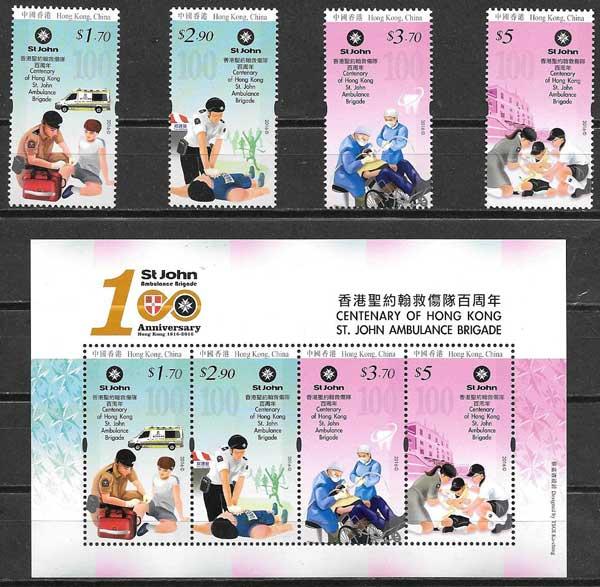 sellos educación Hong Kong 2016