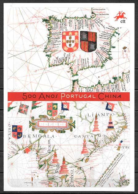 Portugal-2013-01