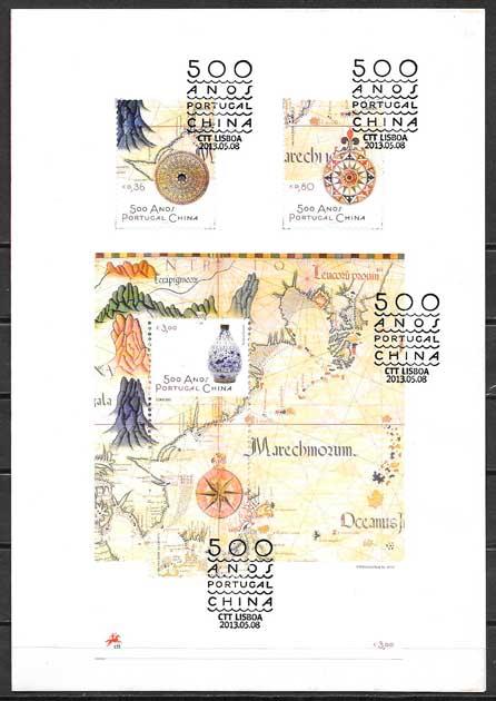 filatelia colección temas varios Portugal 2013