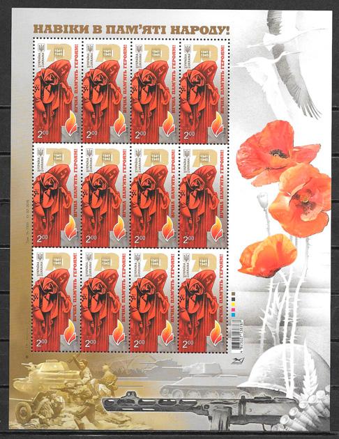 colección sellos temas varios Ucrania 2015