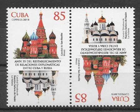 sellos colección arquitectura Cuba 2015