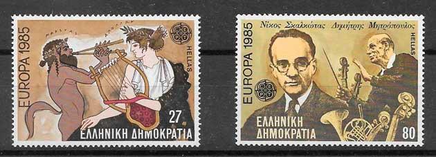 filatelia tema Europa Grecia 1985