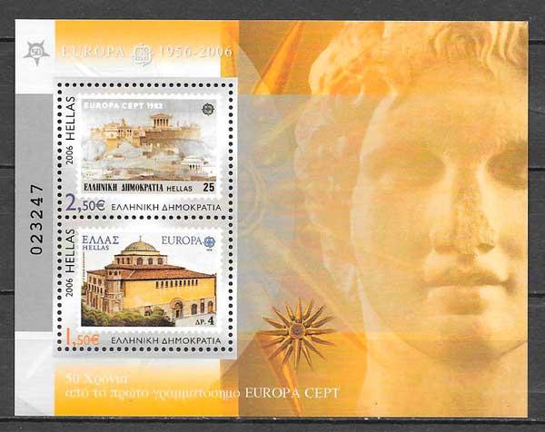 filatelia colección tema Europa Grecia 2006