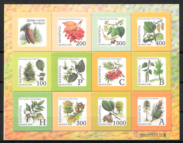 filatelia frutas Bielorrusia 2004