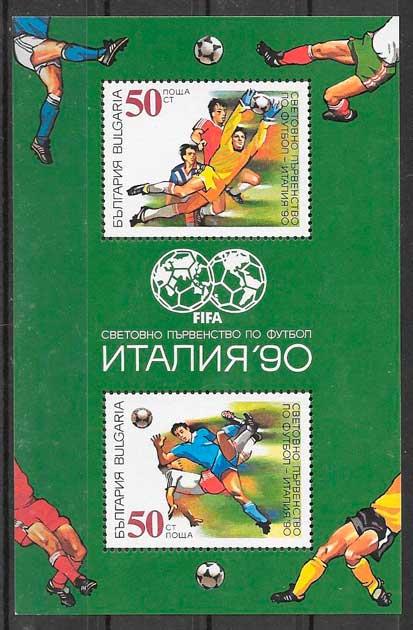 Bulgaria-1990-02