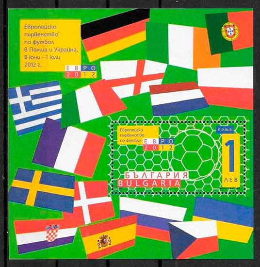filatelia colección fútbol Bulgaria 2012