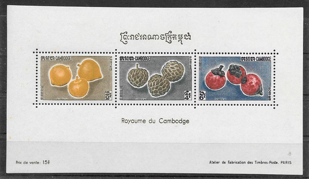 sellos frutas Camboya 1962