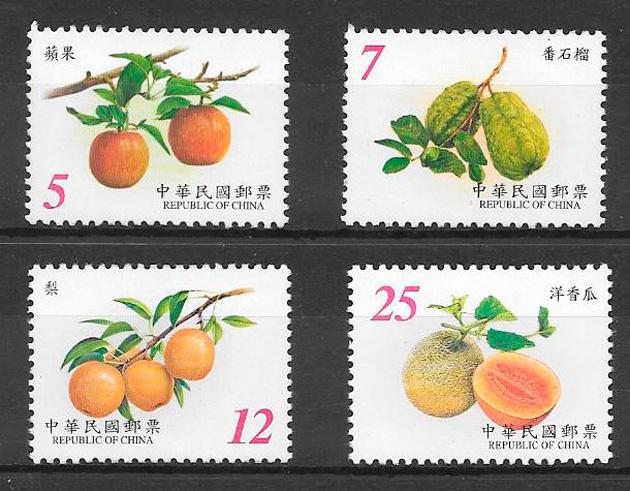 sellos fruta Formosa 2001