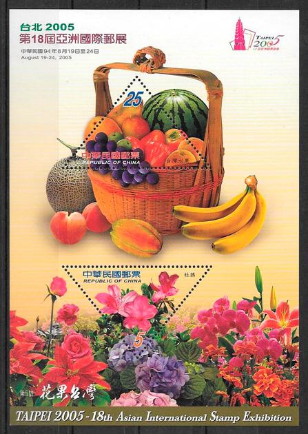 filatelia frutas Formosa 2004