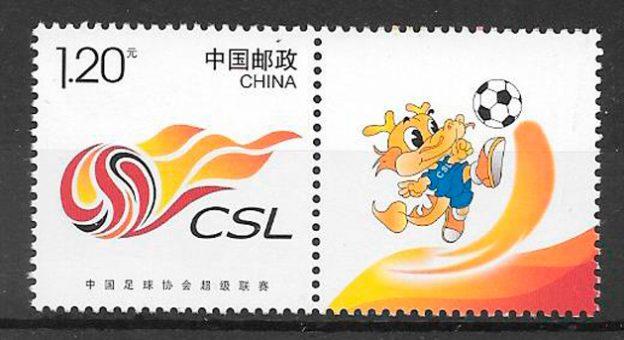 sellos fútbol China 2017