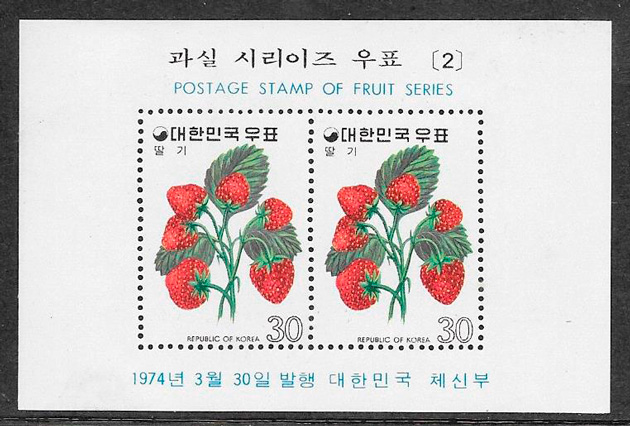 filatelia frutas Corea del Sur 1974