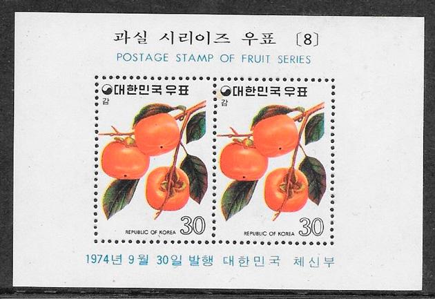 colección sellos frutas Corea del Sur 1974