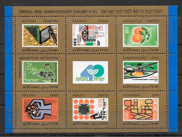 colección sellos frutas Israel 1988