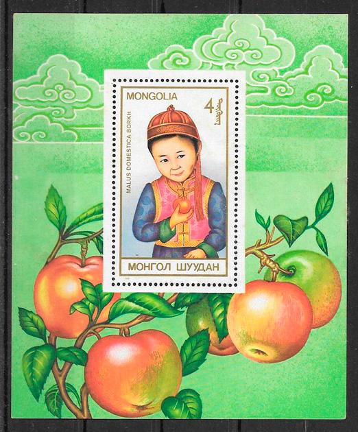filatelia colección frutas Mongolia 1987