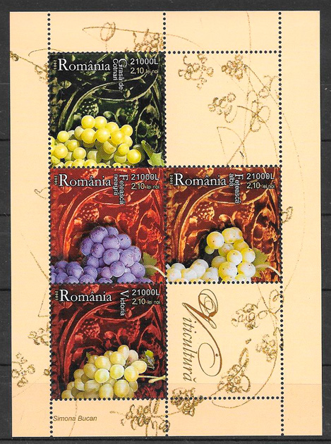 sellos frutas Rumanía 2005
