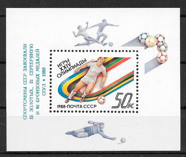 filatelia fútbol Rusia 1988