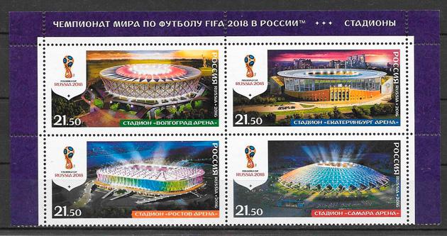 filatelia fútbol Rusia 2016