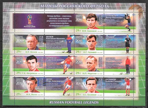 colección sellos fútbol Rusia 2016
