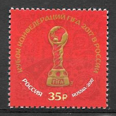 sellos fútbol Rusia 2016