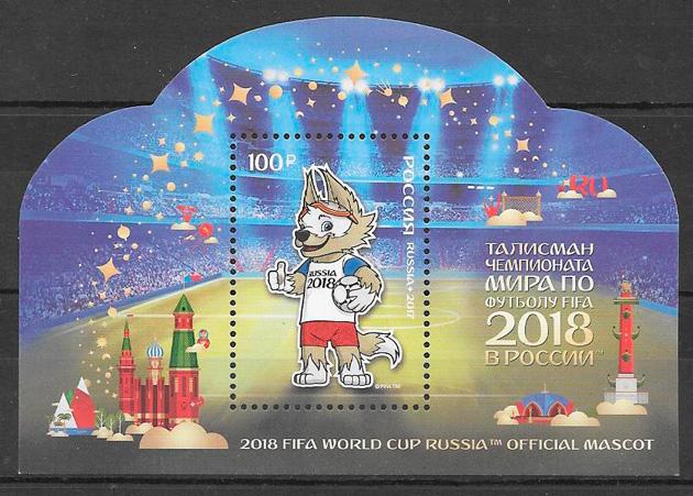 colección sellos fútbol Rusia 2017