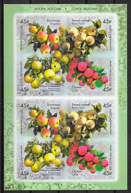 colección sellos frutas Rusia 2019