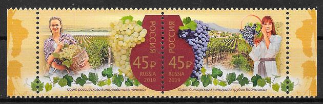 colección selos frutas Rusia 2019