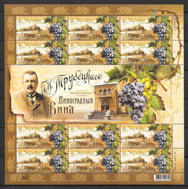 filatelia colección frutas 2010 Ucrania