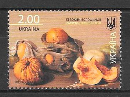 sellos frutas Ucrania 2013