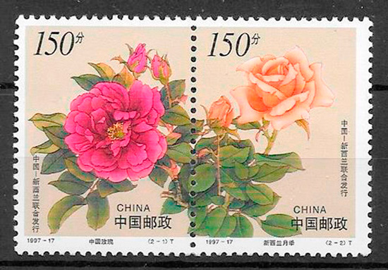 colección sellos rosas China 1997