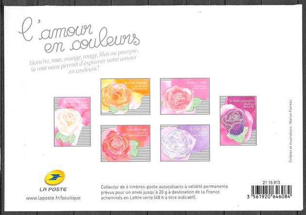 sellos rosas Francia 2016